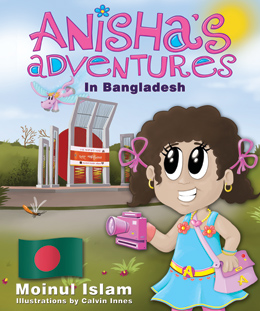 Cover-AnishasAdventures-260